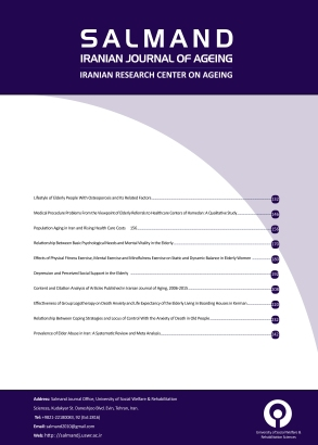 Iranian Journal of Ageing